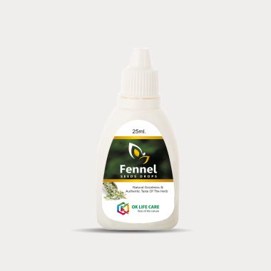 Fennel Seed Drops